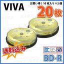 【ブルーレイディスク】 VIVA(ヴィバ) BD-R データ&デジタルハイビジョン録画用 25GB 1-4倍速 ワイドホワイトレーベル 【20枚(10枚×2..