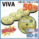 【ブルーレイディスク】 VIVA(ヴィバ) BD-R データ&デジタルハイビジョン録画用 25GB 1-4倍速 ワイドホワイトレーベル 【5...