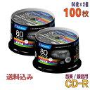 【音楽用 録音用 CD-R】 MITSUBISHI Verbatim(バーベイタム) CD-R 音楽用 700MB 1-48倍速 ワイドホワイトレーベル 【100枚(50枚×2個)ス..