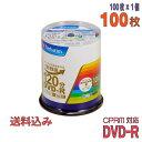 Verbatim(バーベイタム) DVD-R データ&録画用 CPRM対応 4.7GB 1-16倍速 ワイドホワイトレーベル 100枚スピンドルケース (VHR12JP100V4)   ◎