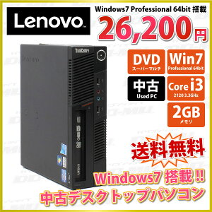 Lenovo_ThinkCentreM91
