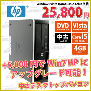 hp_compaq8100EliteSFF