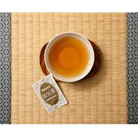 ほうじ茶 パウダー