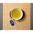 【送料無料】高級粉末茶 特上煎茶(30杯分)掛川茶※【送料無料】の商品のみご注文の場合、お買い物は1,000円以上とさせて頂いております◎10P01Oct16