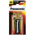 パナソニック アルカリ乾電池9V形 1P