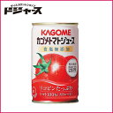ショッピングトマトジュース 【カゴメ】 カゴメ トマトジュース 食塩無添加 160g