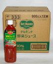 ショッピング野菜ジュース 【900ml】【1ケース 12本入】デルモンテ野菜ジュース