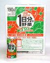ショッピング野菜ジュース 【 190g x 20本入り 】伊藤園1日分の野菜ケース売り