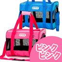 【スリーアローズ】OUTDOORカラフルタンクキャリー2 S【ピンクピンク】ペット用キャリーバック