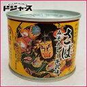 【さば缶・サバ缶・鯖缶】【マルハニチロ】さば みそカレー牛乳味 190g