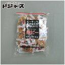 【 豆の板垣 】 スーパーミニ柿ピー 160g