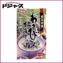 【トーノー】 スわさび茶漬け 6パック入り 36g(6g×6袋)
