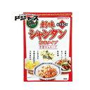 【創味食品】創味シャンタン(粉末タイプ)50g