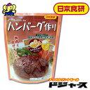 【お取り寄せ】五香鶏爪 10個入り 燻製もみじ 冷凍食品 日本国内加工 賞味期限約30日間