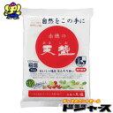 赤穂の天塩 にがりを含んだ粗塩1kg 1袋