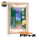 奄美諸島産 素焚糖(すだきとう)600g 1袋