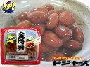 味の菊一 北海道産 金時豆しっとりやわらか♪