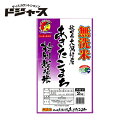 平成28年度新米秋田県が認証した こだわりあきたこまち安心安全!『 特別栽培米 BG無洗米』 2kg
