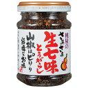 ショッピング桃屋 【 桃屋 】さあさあ 生七味とうがらし山椒はピリリ 結構なお味