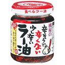 ショッピング食べるラー油 【 桃屋 】桃屋の辛そうで辛くない少し辛いラー油 110g