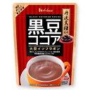 ハウス 黒豆ココア 234g大豆イソフラボンパワー栄養機能食品(ビタミンD)