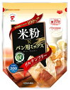 たいまつ食品 米粉パン用ミックス小麦グルテン不使用 300g 1袋