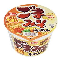 【1ケース 12個入】マイフレンドごまみそらーめんカップ麺(ビッグシリーズ大盛り)