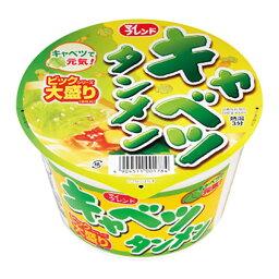 【1ケース 12個入】マイフレンドキャベツ タンメンカップ麺(ビッグシリーズ大盛り)