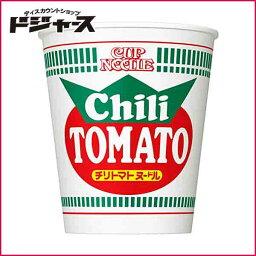 【特価品】【1ケース 20個入】カップヌードルチリトマトヌードル 75gカップ麺【賞味期限:2017年11月30日】