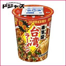【特価品】【1ケース 12個入】東洋水産 本気盛 台湾ラーメン 106gカップ麺【賞味期限:2017年11月19日】