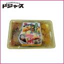 【カネカ食品】栗ごはんの素 380g