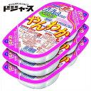 【はごろもフーズ】パパッとライスやんわか600g(200g×3個パック)