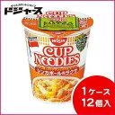 【特価品】【1ケース 12個入】日清食品カップヌードル シンガポール風ラクサ 114g カ