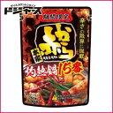 期間限定【イチビキ】 赤から鍋スープ 灼熱鍋15番 ストレートタイプ 特価品3〜4人前 7