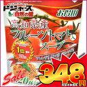 味源 得用 フルーツトマト入スープ 160g
