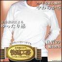 紳士グンゼ 快適工房長袖丸首 KH3008色:ホワイトサイズ:M/L