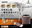 azuma(アズマ)一槽式洗浄バケツトルネードスピンモップ 角型セット