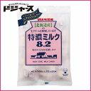 【UHA味覚糖】 特濃ミルク8.2 105g