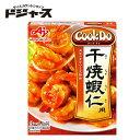 味の素 CookDo (クック ドゥ)干焼蝦仁(カンシャオシャーレン)用【3~4人前】中華合わせ調味料 エビチリ 110g