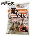 ショッピング木製 【鈴木製菓】 栗しぐれ 120g 管理番号171810 焼菓子