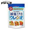 ポッカサッポロフード 減塩できるうれしいお塩 ウレシオ 100g 管理番号021907 食塩