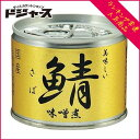 2018.9.25日より順次発送(次回入荷未定)【 伊藤食品...