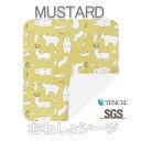 【Mサイズ70cm×80cm】mustard ベビー用おねしょシーツ