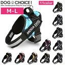 【春夏秋冬モデル】【MODADOG/11カラー】 パワーハーネス M-L 超小型犬-小型犬 機能性抜群!太めのベルトでしっかり固定 お散歩、お出かけ必須のハーネスです。夜のお散歩にも最適な反射テープ、飛び出し防止用ハンドル