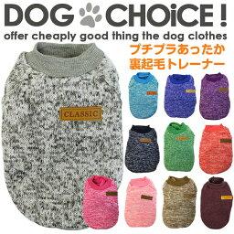 犬 服の通販専門店 携帯通販 Com