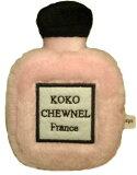 【5250以上で】LAセレブに人気!プレゼントにもおすすめ!【Dog Diggin Designs】Koko Chewnel Perfume Toy(犬用パロディTOY/香水)【あす楽対応】