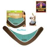 【Outward Hound】Cool-it-bandana クールバンダナ(犬用)-S(超小型犬用)【アウトレット在庫処分特価】【あす楽対応】