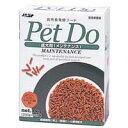 【Pet Do(ペットドゥ)】メンテナンス(成犬用) 8kg  【送料無料】(取り寄せ品)