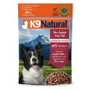 【K9Natural(ケーナインナチュラル)】フリーズドライベニソン450g(100%ナチュラル生食ドッグフード)【送料無料】【k9ナチュラル】