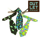 Frog Tie and Collar set(フロッグタイ/犬用カラー&ネクタイ3点セット)